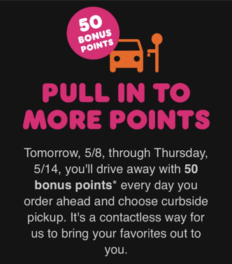 Dunkin' Interactive Email Content